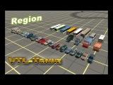 Trainz. Регион трафик