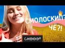 Росіяни намагаються перекласти українську мову