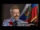 Следствие Вели с Леонидом Каневским - 236 Опасные каблучки (18.05.2013)