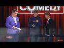 YanGo Comedy Club ЯнГо Камеди Клаб 22 09 2017