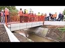 Dit is de eerste 3D geprinte brug Очередной 3D мост