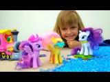 Видео для девочек. Май Литл Пони и #ПодружкаМаша едут на море! Распаковка игрушек...