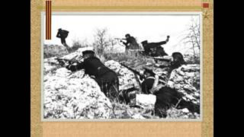 Видеолекция Оборона Севастополя 1941 1942