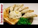 Постное Блюдо Вегетарианское Паштет Домашний Хумус