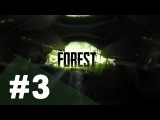 The Forest  Нашли акваланг #3