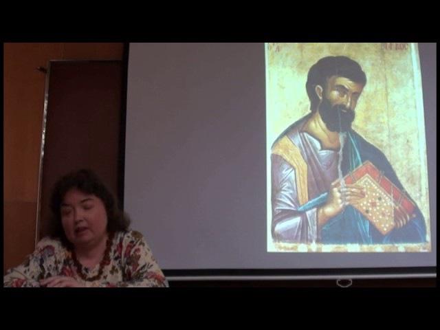 История христианства на Святой Земле