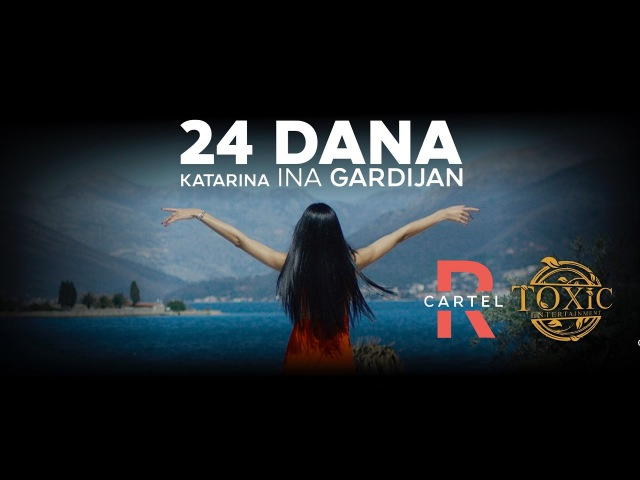 Катарина Гардијан - 24 дана