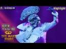 ตราบธุลีดิน - หน้ากากหอยนางรม   THE MASK SINGER 2