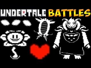 Undertale - Battles | Flowey и Asriel