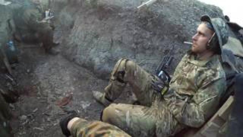 Видео с окопа во время боя. 18