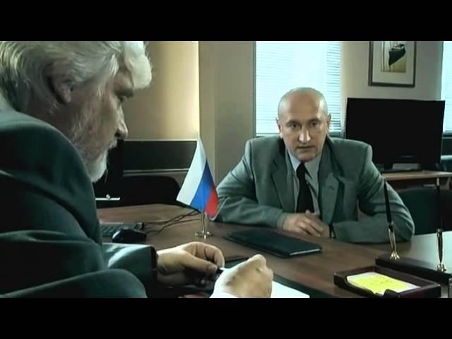 Застывшие депеши 9 серия (2010)