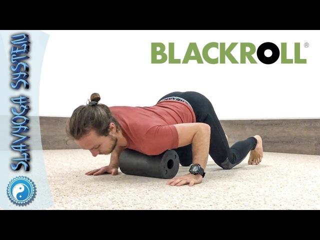 Миофасциальный релиз ✅ Упражнения для спины и корпуса на ⚫ BLACKROLL массажные роллы и мячи