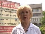 Поздравление с Днем Республики от Алевтины Разумовой