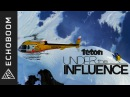 Full Movie: Under the Influence - Sammy Carlson, Dash Longe, Jeremy Jones [HD 16mm]