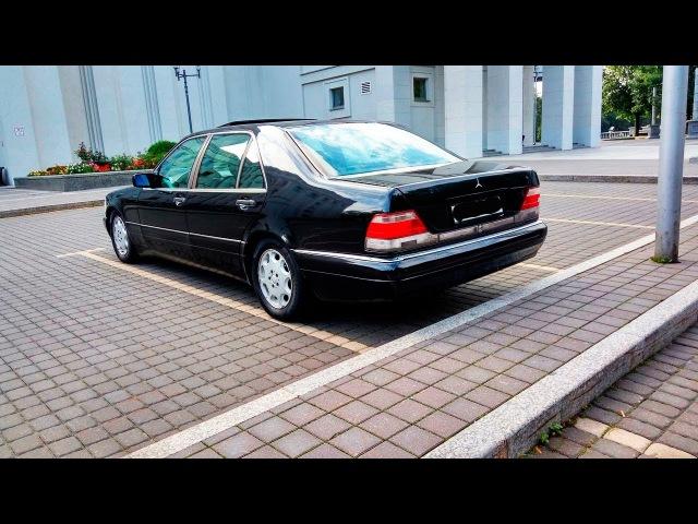 Назад в 90 е Неповторимый Mercedes Benz S Klasse W140