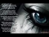 Эльдар Далгатов - Я прошу, не надо плакать...