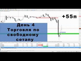 Революция в форексе сергея атрощенко тайные манипуляции на forex скачать