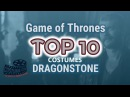 Game of Throne Season 7 Episode 1 -  Top 10 Most Compelling Costumes #1