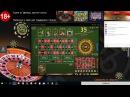 Крутим рулетку в славном казино Riobet
