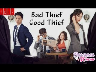 Bad Thief Good Thief Cap11   DoramasTC4ever