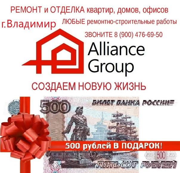 Фото №456239424 со страницы Александра Куликова