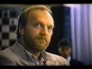 ВОЛШЕБНЫЙ СТРЕЛОК 1994 фэнтези драма Энеди Ильдико XVID 720p