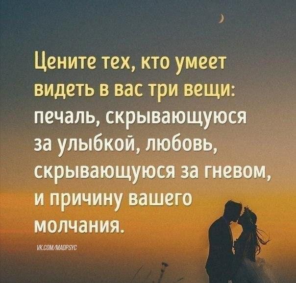 Фото №456290926 со страницы Данила Селихина