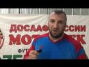 После матчевое интервью Агалатово сити - Валера и Ко