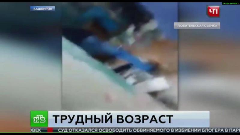 В Башкирии толпа подростков зверски избила двух сверстников арматурой
