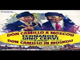 Il compagno Don Camillo 1965 Luigi Comencini- Fernandel Gino Cervi