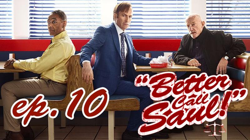 Лучше звоните Солу📞3 Сезон/Серия 10 / Better Call Saul s3. ep.10