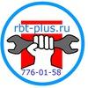 Ремонт электроплит в Челябинске на дому