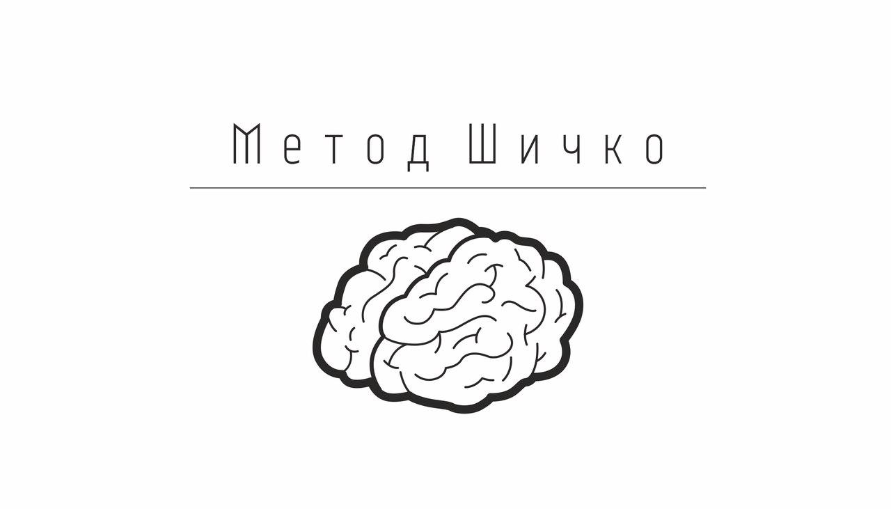 Афиша Тюмень Курс ОТАЗ и ФТУ по методу Г. А. Шичко