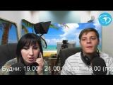 Live: Чапаевск ВКурсе (CVK)