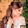 """Журнал """"Ваша Свадьба 26"""" Ставрополь - Пятигорск"""
