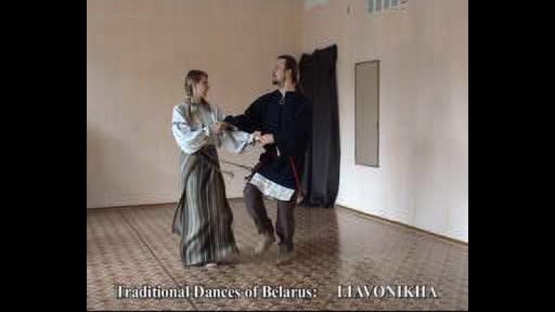 Беларускі Народны Танец Лявоніха Школа Танцаў Аляксея Бурнасенка