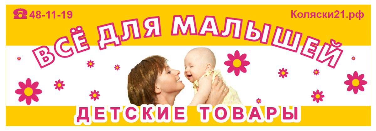 https://pp.vk.me/c639719/v639719498/c138/a4uc4kv26e4