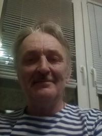 Мина Олег