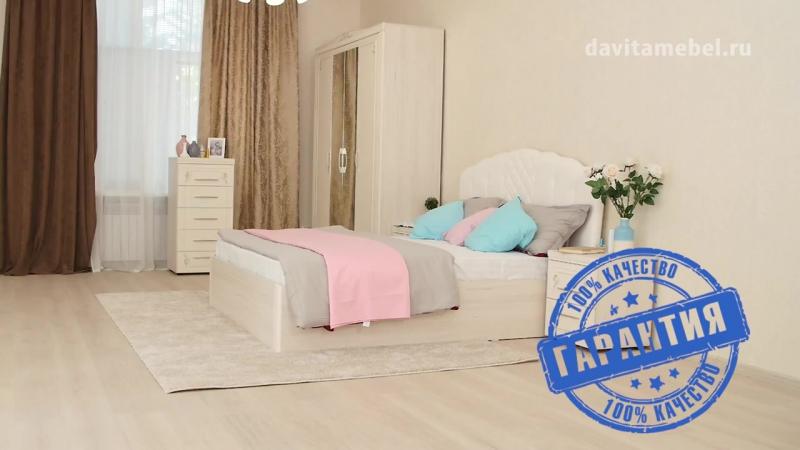 Спальня Версаль vk.com/mebel78uyt