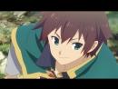 Богиня благословляет этот прекрасный мир ТВ 1 Kono Subarashii Sekai ni Shukufuku wo 1 сезон 10 серия Ancord Trina D