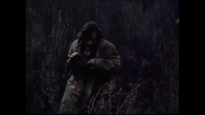Легенда о Тиле (1976). Фильм второй -