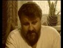 Понять и Простить - Наваждение 19.01.2007