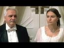 Ошибка Базарова (Отцы и дети) (2008) 1 серия