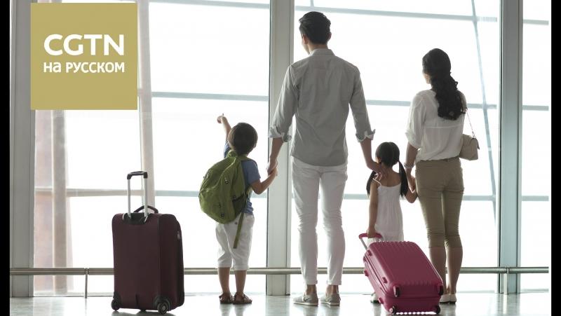 Путешествия на золотой неделе: Около 710 млн китайцев отправятся в туры по стране