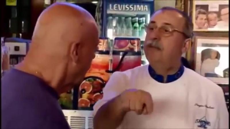 1 канал. Их Италия