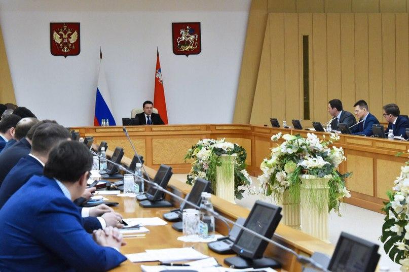21 февраля на заседании областного правительства рассмотрен вопрос о ликвидации неэффективных государственных и муниципальных унитарных предприятий Московской области.