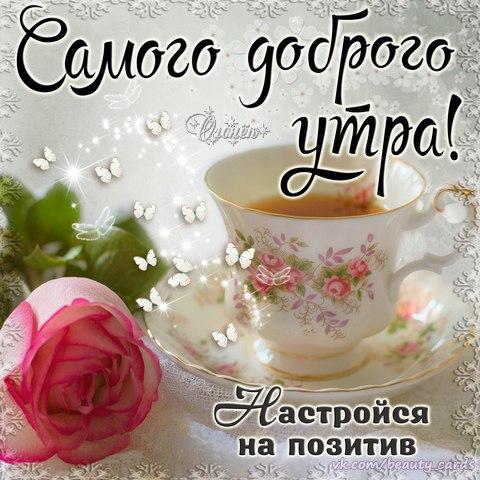 https://pp.userapi.com/c639719/v639719750/2b7db/_ab97wPRHzU.jpg