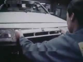 В карете прошлого 1994