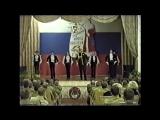Император (командный танец) 8-я годовщина Корпуса спасателей 45 ГДО. Железногрск Красноярский край 1999г.