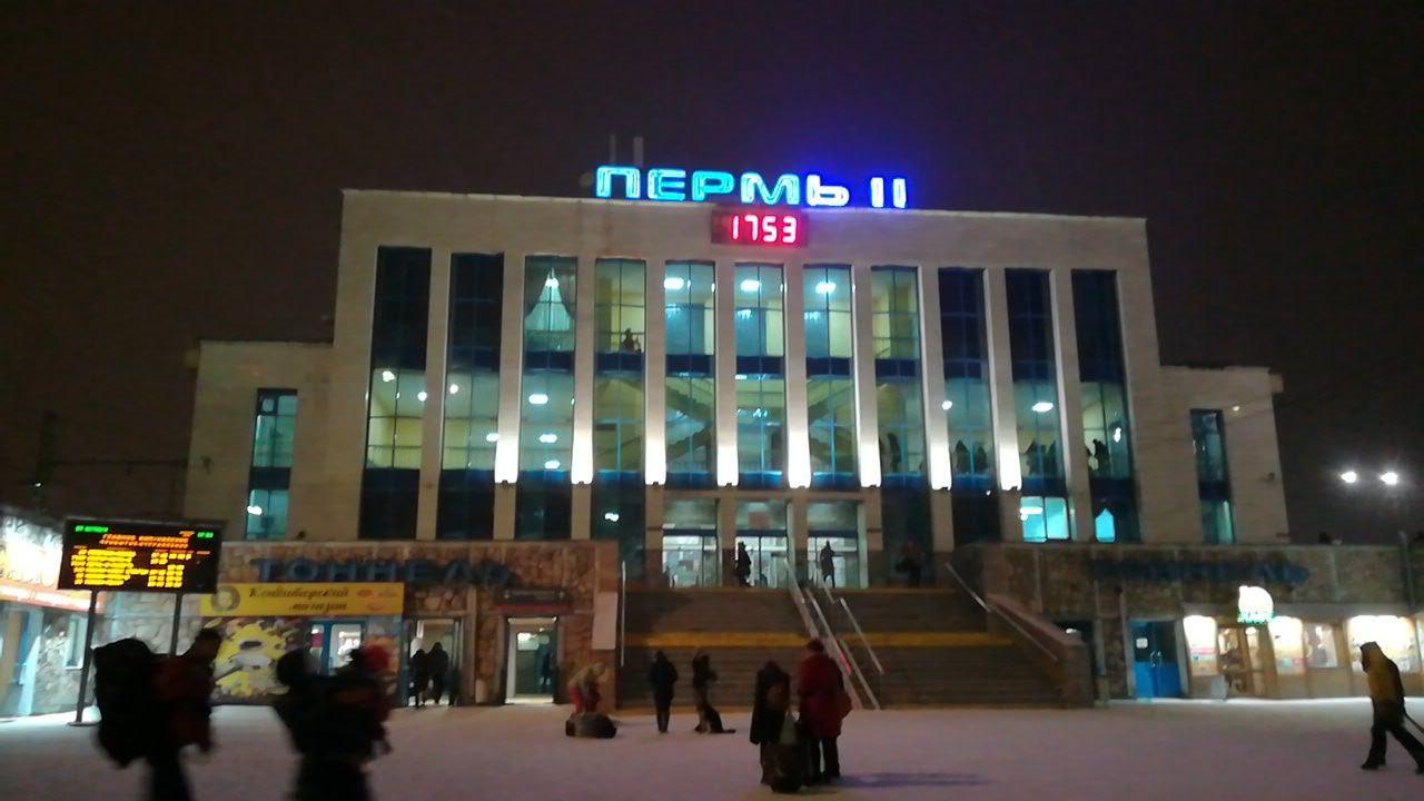 Пермь Кэшбери